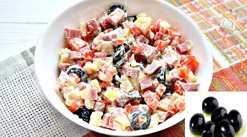 Простой и вкусный салатик с колбасой и маслинами
