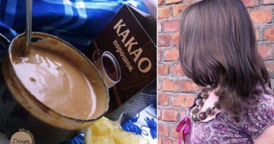 Укрепляющая шоколадная маска для волос