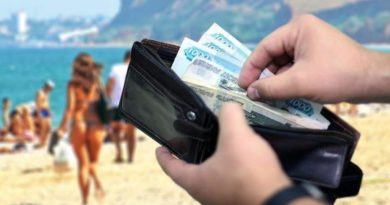 5 скрытых сборов, которые приходится оплачивать туристам