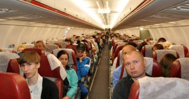 Почему некоторые пассажиры в самолёте кажутся подозрительными