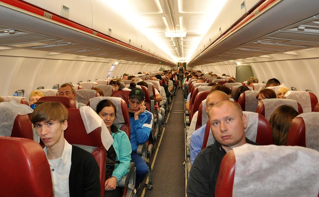 напоминают картинки изнутри самолета с пассажирами была очень застенчивой