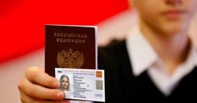 Электронный паспорт оформило более 5000 туристов