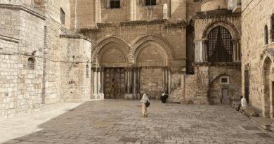 Храм Гроба Господня в Иерусалиме открылся для посетителей