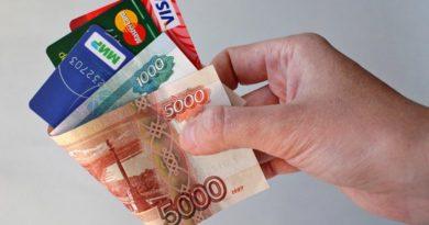 Какую банковскую карту стоит брать с собой за границу