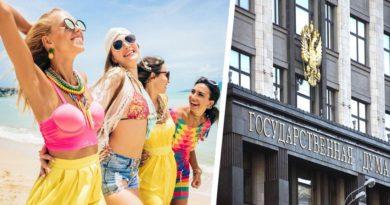 Что надо знать туристам, которые едут на российские курорты?