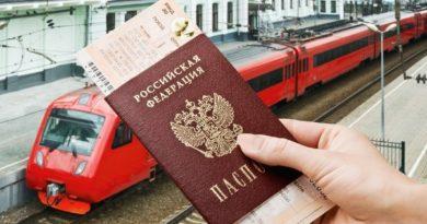 Что делать, если обнаружили в авиа или железнодорожном билете ошибку