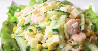 Салат с креветками и сыром: вкусно и быстро