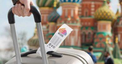 Какие города России заметно подорожали для туристов в этом сезоне