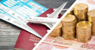 «Порядок» возврата денег за коронавирусные туры