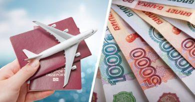 Подсчитано, насколько подешевели авиабилеты на курорты Чёрного моря