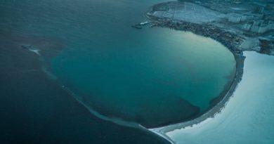Спасатели назвали опасные для туристов места на Черном море