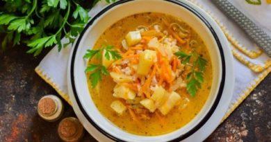 Суп с рисом и корейской морковью