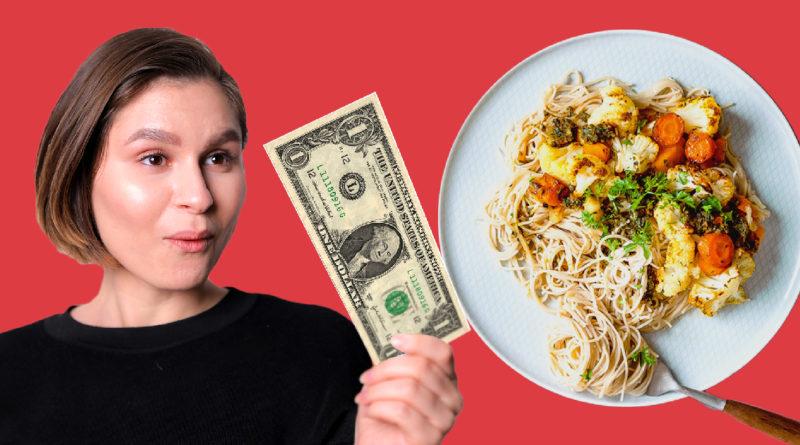 5 стран, в которых можно отлично поесть всего за 1 доллар