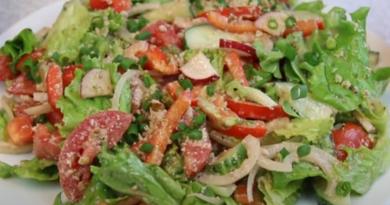 Грузинский салат «Глехурад»