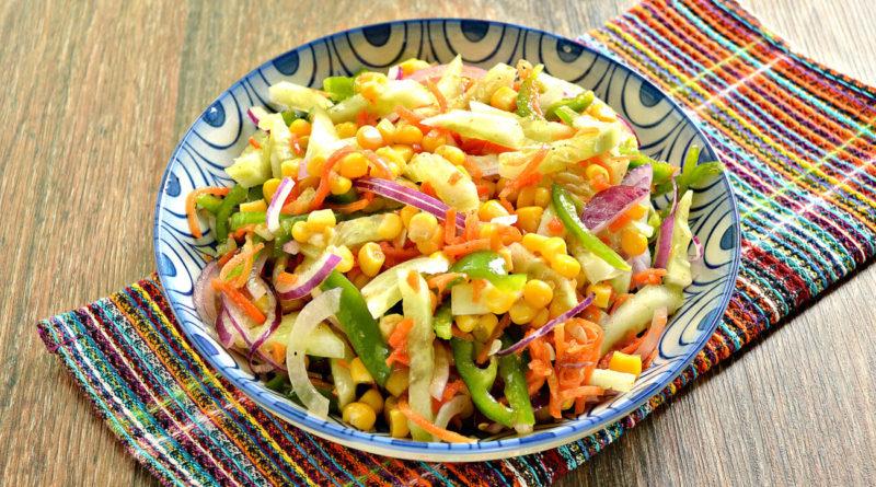 Овощной салат с кукурузой и морковкой по-корейски
