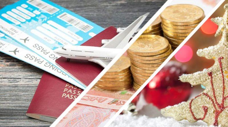 Куда российские туристы скупают авиабилеты на Новый год