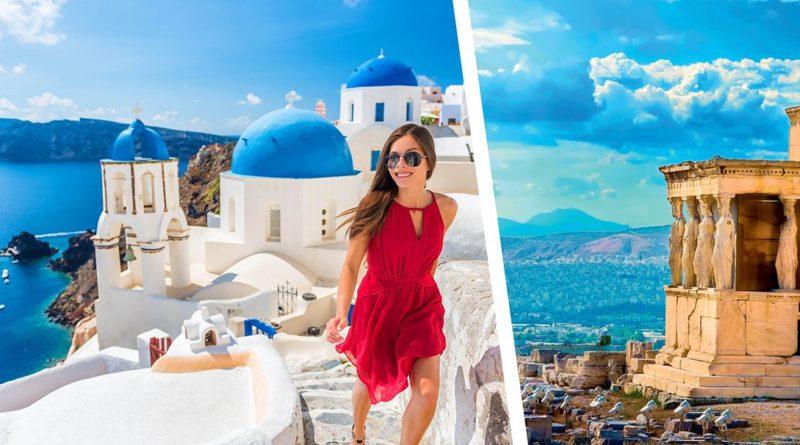 Новые требования для посещения российскими туристами Греции