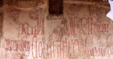 Задолго до Вконтакте: что писали на стенах в Древнем Риме