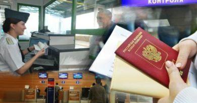 4 ошибки, которые многие совершают при прохождении паспортного контроля