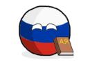20 фактов о русском языке, о которых вы не знали