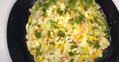 Любимый салат с крабовыми палочками