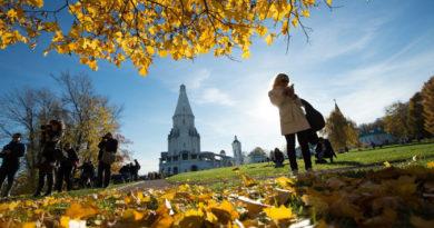 Какие направления выбрать для путешествия по России осенью