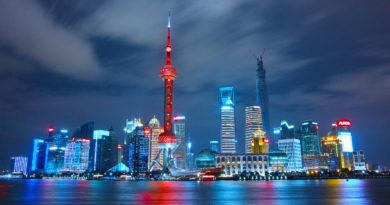 Странности китайской жизни