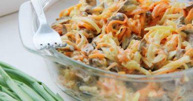 Салат с говяжьим сердцем и корейской морковью