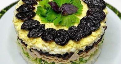 Салат с рисом и черносливом