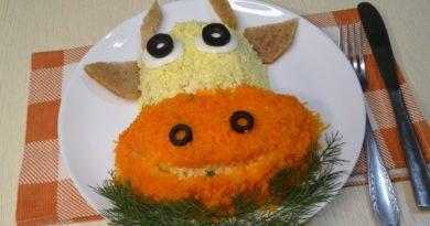"""Новогодний праздничный салат """"бычок"""""""