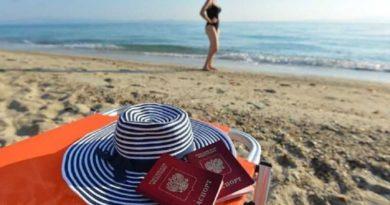 Несколько практичных советов для россиян, которые отправляются на отдых в Болгарию