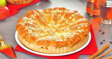 Как приготовить яблочный пирог «Рожки» рецепт