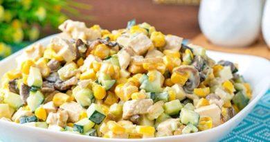 Салат с курицей, кукурузой и грибами «Зодиак»