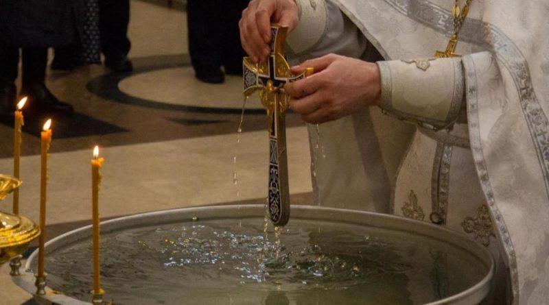 Что нужно сделать на Крещение, приметы и главные символы праздника