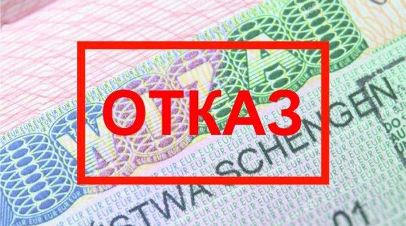 6 ошибок, из-за которых туристам чаще всего отказывают в визе