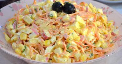 Салат с морковью по-корейски «Валерия»