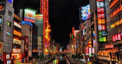 Япония - маленькая страна, но здесь много всего самого большого