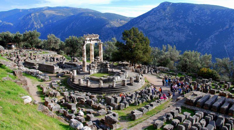 Древние Дельфы (Delphi), Греция