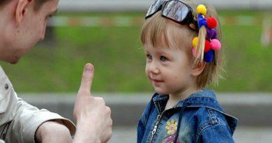 Как похвалить ребенка