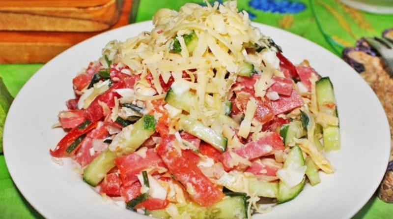 "Яркий салат ""Бахор"""
