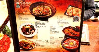 Еда в Южной Корее: как не выглядеть нелепо
