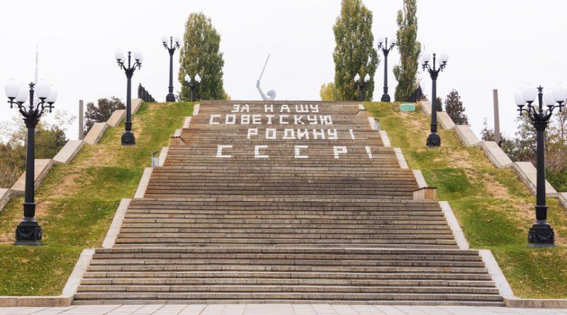 Сталинградская битва: 10 памятников победе