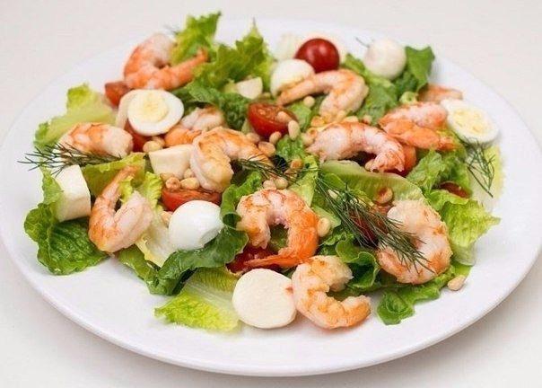 """Итальянский салат """"Романтика для двоих"""""""