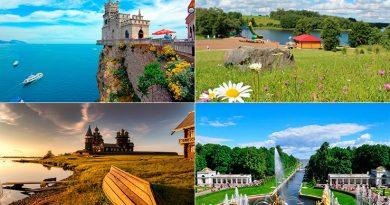 Отпуск в России: 5 популярных направлений летнего отдыха