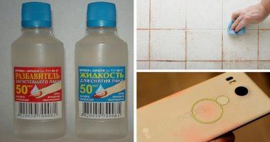 10 полезных применений жидкости для снятия лака