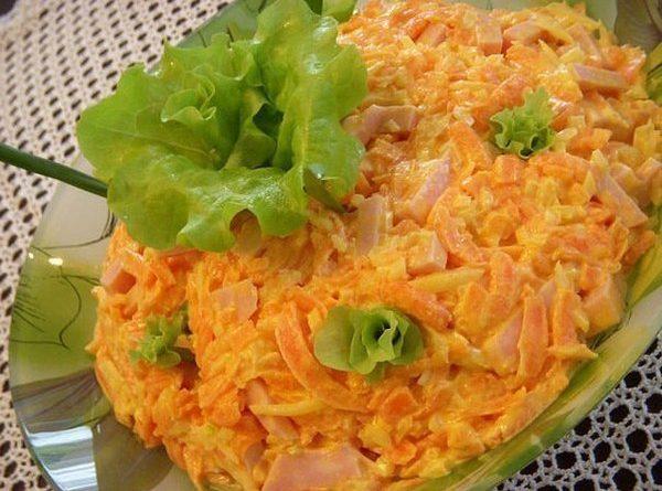 """Салат """"Оранжик"""""""