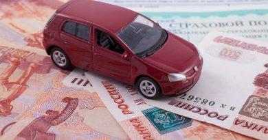 Цену осаго хотят привязать к реальному пробегу машины