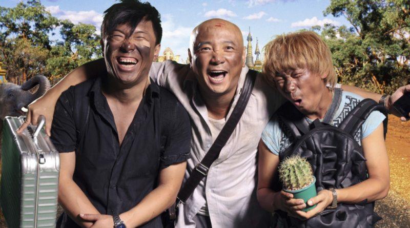 Культурный шок: какие странности местных жителей ожидают россиян в Китае?