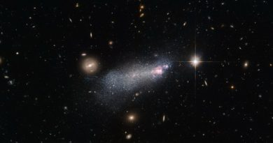 NASA открыли новую галактику