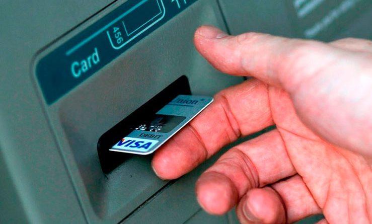 Как безопасно использовать банковскую карту в зарубежной турпоездке